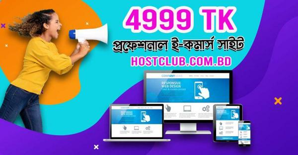 Web design , Web development , Web Hosting , SEO Service in Bangladesh