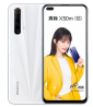 Realme X50t 5G - Price, Specifications in Bangladesh