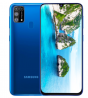 Samsung Galaxy M31 - Price, Specifications in Bangladesh