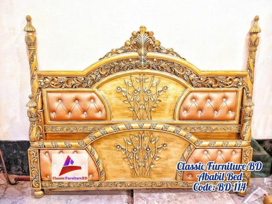Classic Furniture BD Ababil Bed