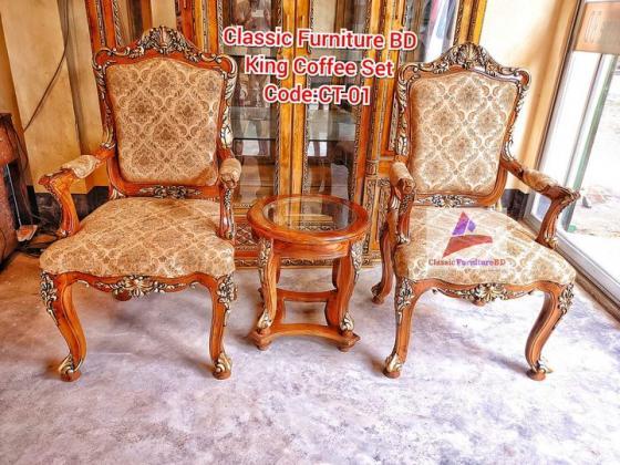 Classic Furniture BD King Coffee Set
