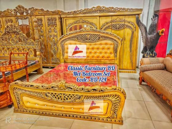 Classic Furniture BD Net Bedroom Set