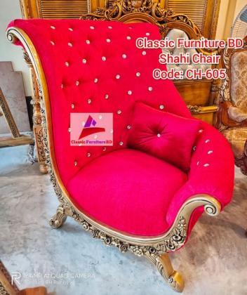 Classic Furniture BD Shahi Chair