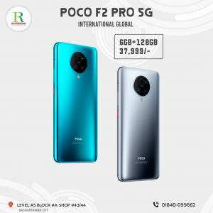 Poco F2 pro 5G 6/128GB price in bangladesh