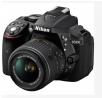Nikon D5300 with 18-55mm Kit