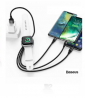 Baseus Wireless 4 in 1 USB Charger Cable Price in Bangladesh