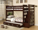 Bunk Bed Code: BB007