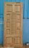 Gamari Wood Door GWD02