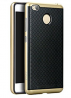 Ipaky Back Cover Case For Xiaomi Redmi 3s/3s prime