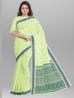 Cotton Agora Saree with Blouse Piece - SRH20