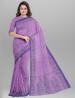 Cotton Topful Jamdani Saree with Blouse Piece - SRH25