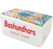 Hand Towel Hand Tissue Bashundhara