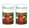 Kitchen Towel Kitchen Tissue Bashundhara (2 Roll Set)