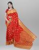 Nari Mela Silk Katan Design Saree - SHK05