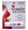 Wonder Strawberry Lip Balm