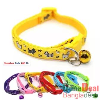 Adjustable Nylon Neck Collar Belt For Cat & Dog