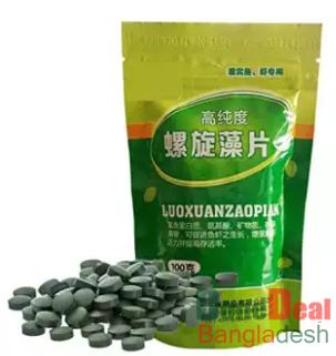 Spiriluna Fish Food Tablet-50pcs