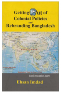 Gretting Out of Colonial Policies and Rebranding Bangladesh
