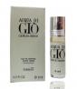 Aqua Di Gio Attar Perfume for Men - 6ml