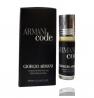 Armani Code Attar Perfume - 6ml
