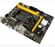 Biostar B450MH Micro ATX AMD Motherboard