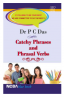 CATCHY PHRASES AND PHRASAL VERBS