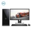 Dell Inspiron 3670 i3 8th Gen Mini Tower Brand PC Price BD