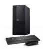 Dell Optiplex 3070 MT 9th Gen Intel Core i3 9100 Tower Brand PC Price 31,500৳ Regular Price BD