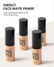 Focallure Perfect Face Matte Primer (FA 53)