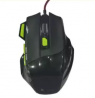 Gaming mouse A.tech