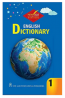 New Age Websters English Dictionary for Class-1