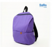 Premium Synthetic Backpack - SRB1GG