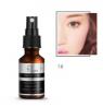 Pudaier Makeup Setting Spray (P1240) - 01