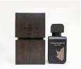 RASASI Layuqawam Tobacco Blaze EDP Perfume for Men - 75 ML