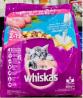 Wiskas cat food 450 gm junior (Ocean fish Flavour)
