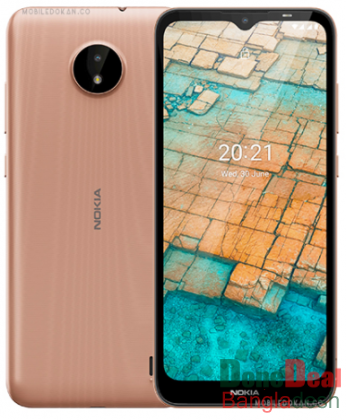 Nokia C20 - Full Specifications and Price in Bangladesh