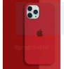 iPhone 12 PRO (6.1) official silicon case