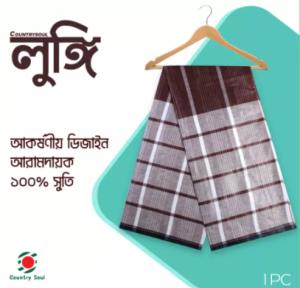 1 Pc 6 Hat white color Cotton Made premium Traditional Lungi For Men/Boys_৫ হাত দেশি