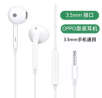 At 100% high quality mobile a Oppo earphone